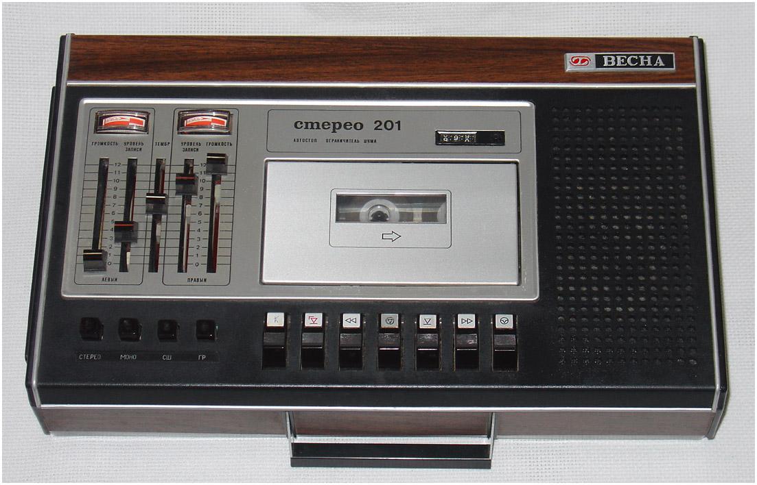 Магнитофон''Весна-201стерео'' (УПМ-14) это стационарно-переносной кассетный звукозаписывающий аппарат второго класса...